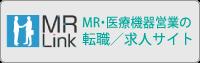 MRリンク